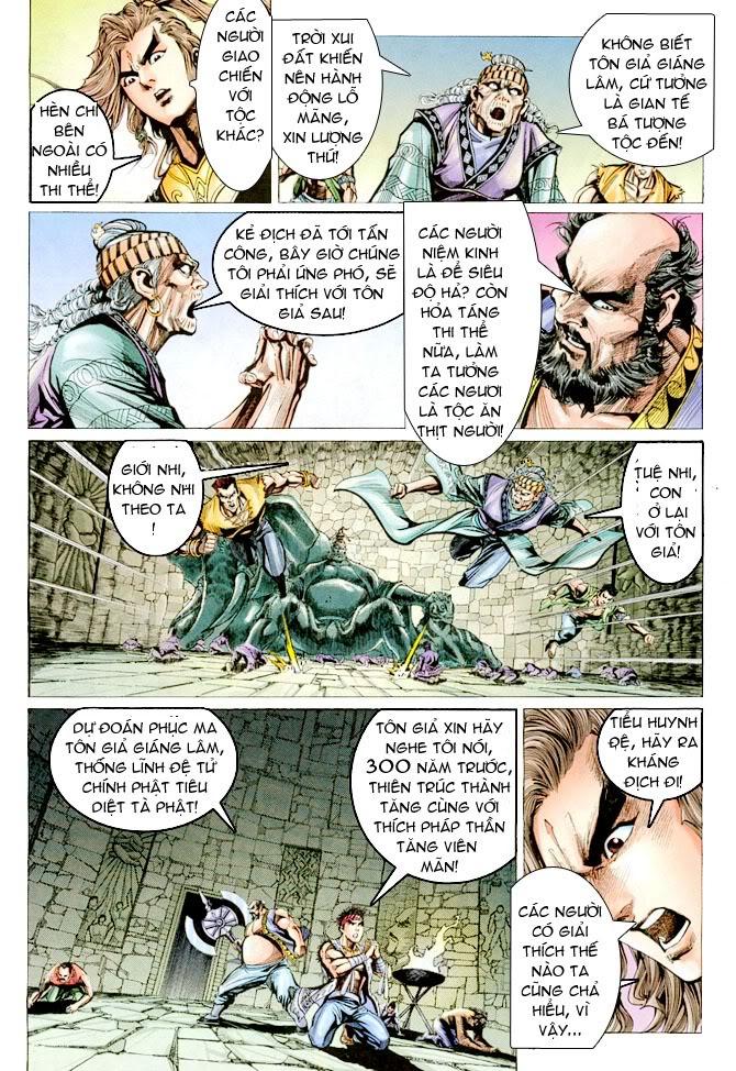 Đại Đường Uy Long chapter 26 trang 4