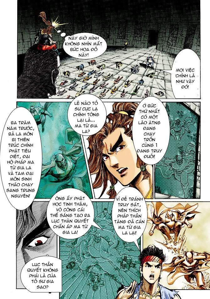 Đại Đường Uy Long chapter 26 trang 5
