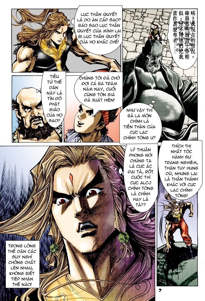Đại Đường Uy Long chapter 26 trang 7