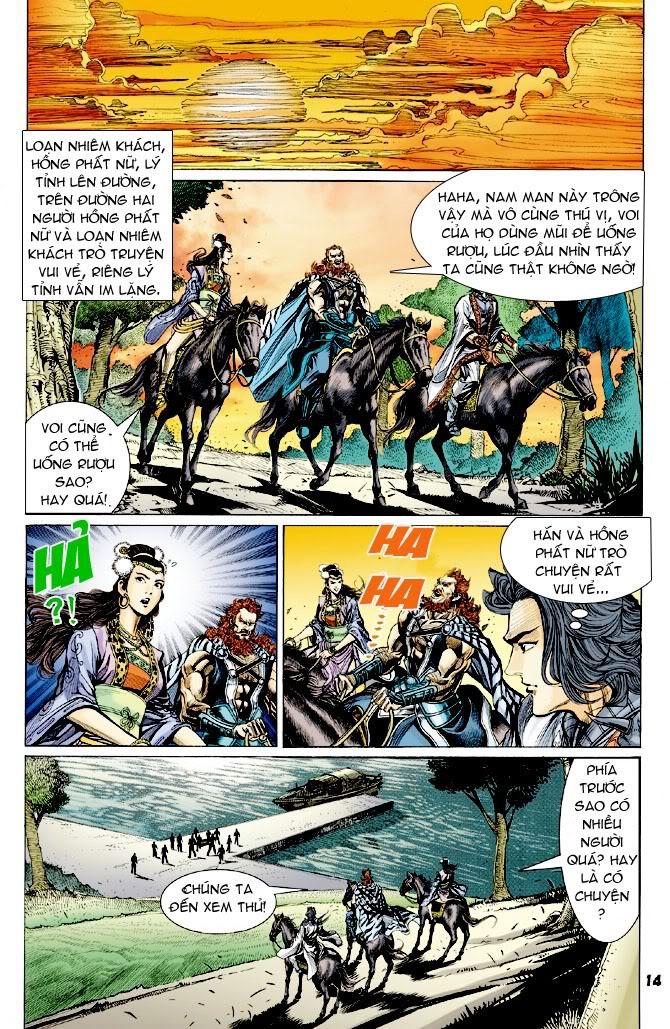 Đại Đường Uy Long chapter 26 trang 13