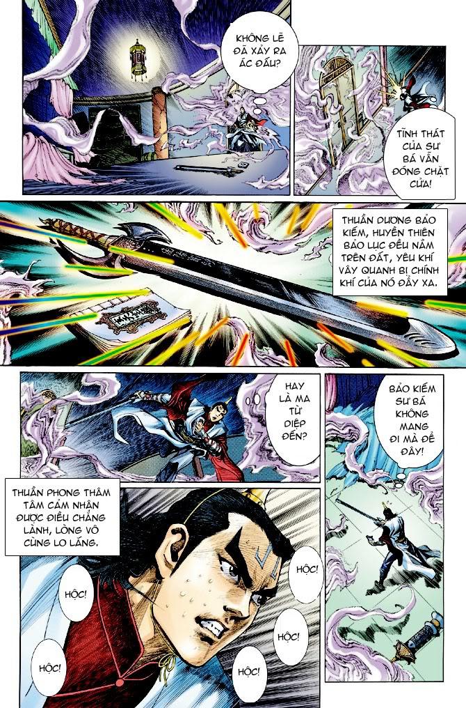 Đại Đường Uy Long chapter 26 trang 19