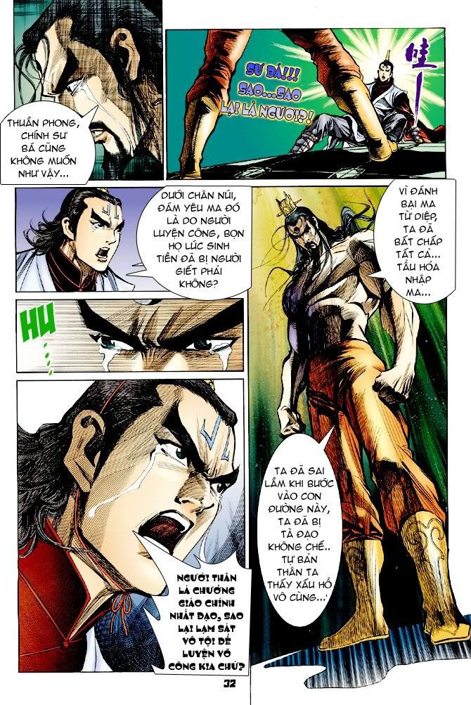 Đại Đường Uy Long chapter 26 trang 31