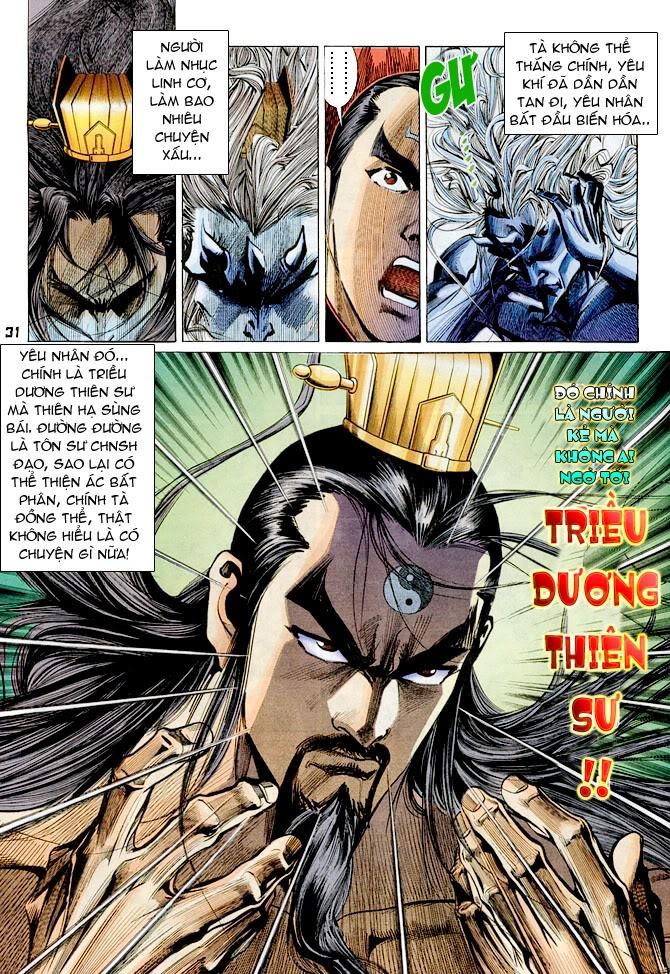 Đại Đường Uy Long chapter 26 trang 30