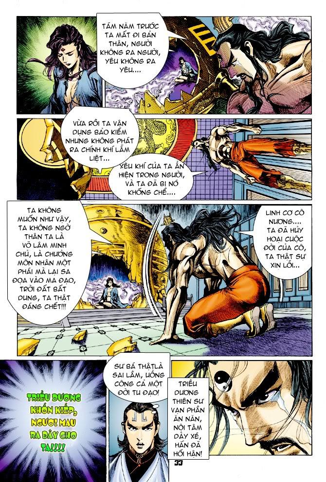 Đại Đường Uy Long chapter 26 trang 32