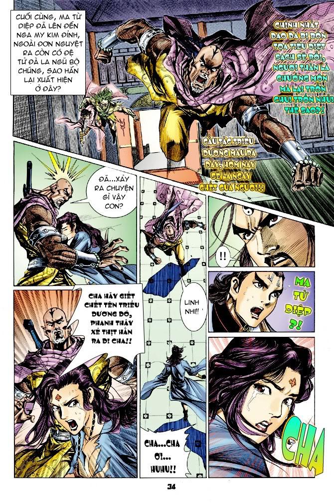 Đại Đường Uy Long chapter 26 trang 33