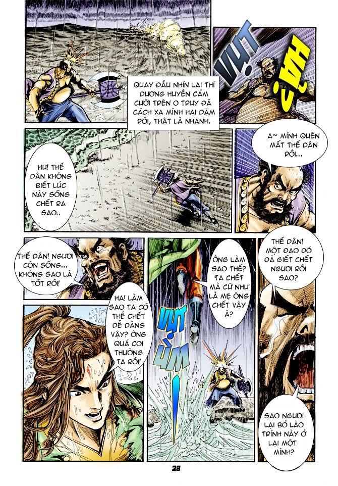 Đại Đường Uy Long chapter 23 trang 27