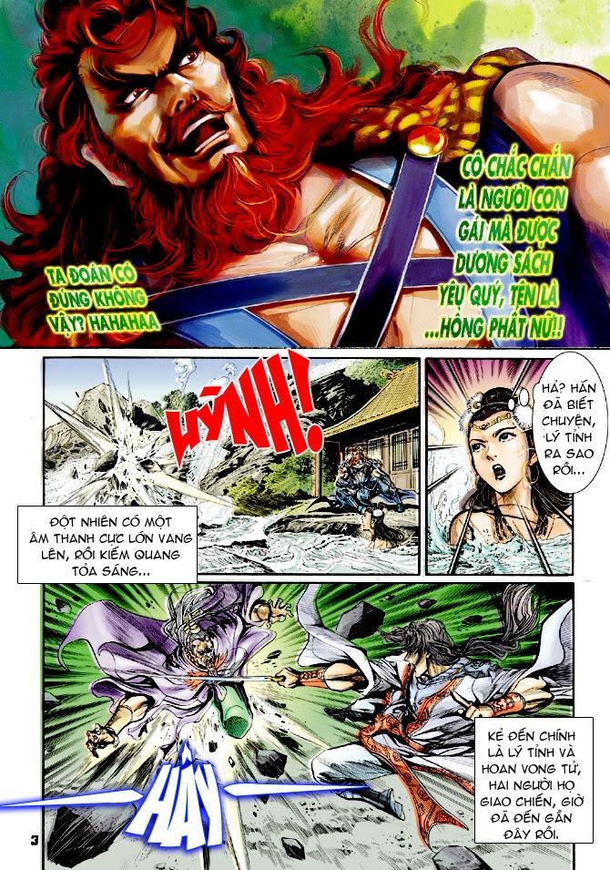 Đại Đường Uy Long chapter 23 trang 3