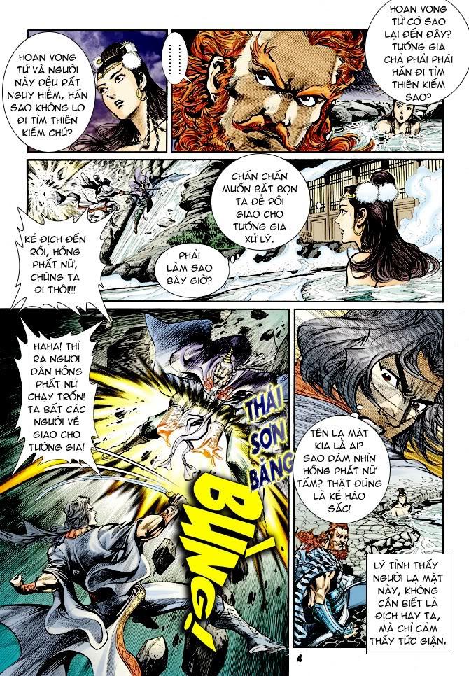 Đại Đường Uy Long chapter 23 trang 4