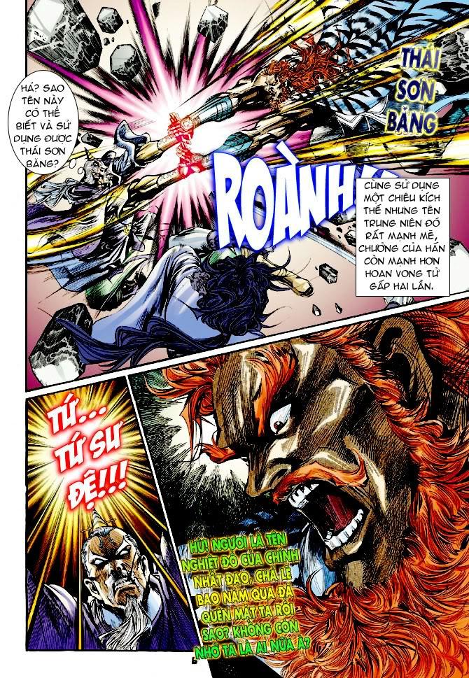 Đại Đường Uy Long chapter 23 trang 6