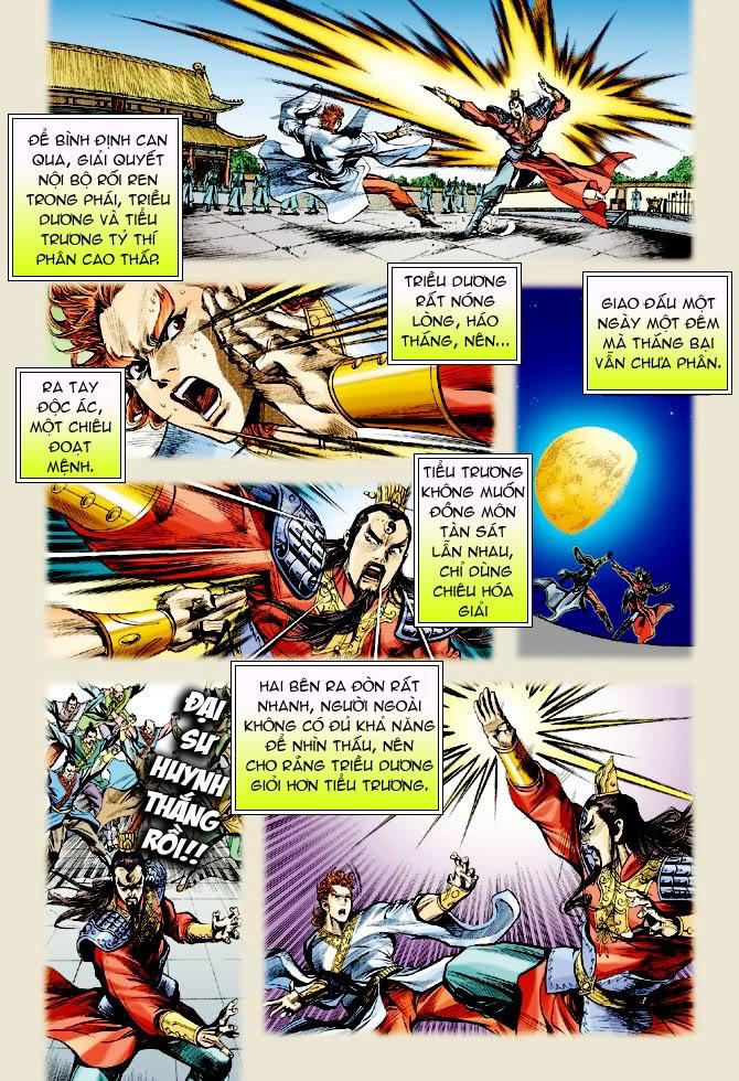 Đại Đường Uy Long chapter 23 trang 10