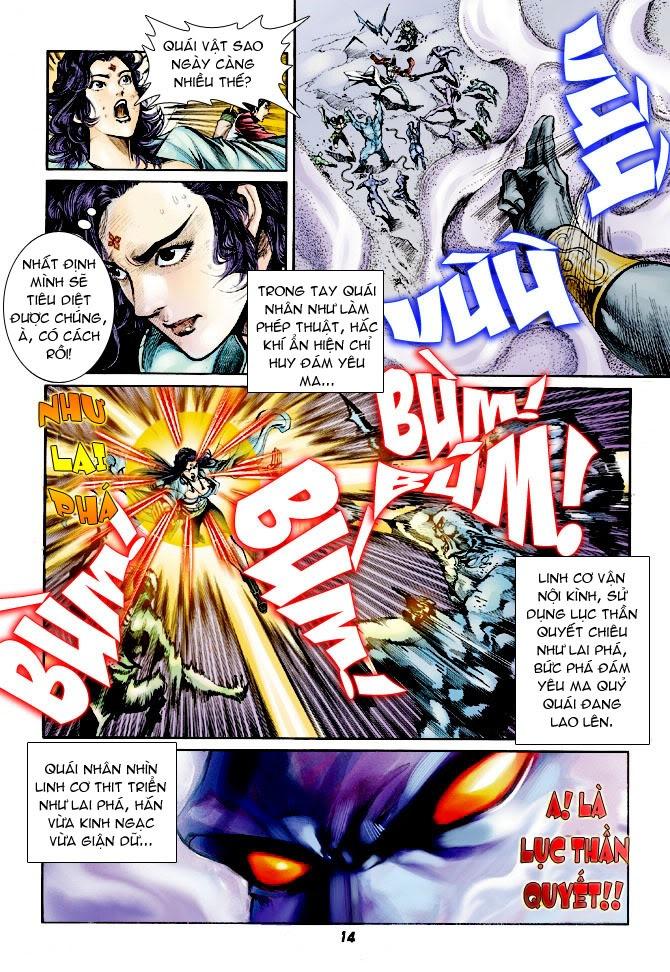 Đại Đường Uy Long chapter 23 trang 14