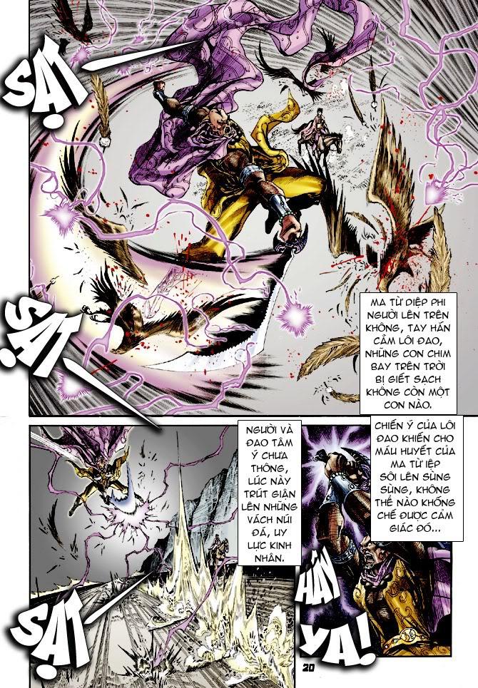 Đại Đường Uy Long chapter 23 trang 20