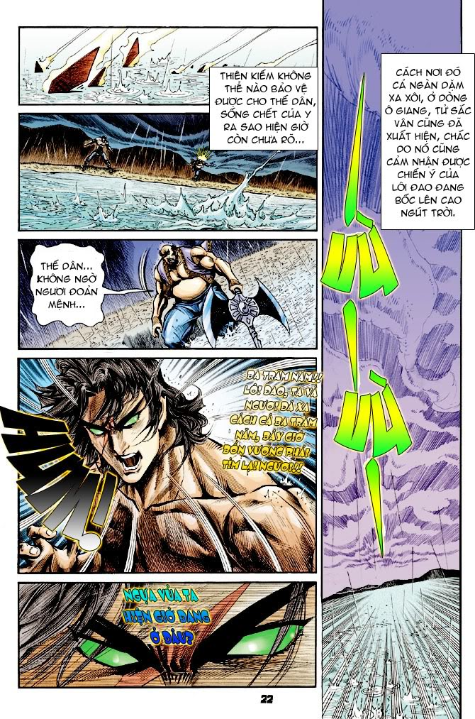 Đại Đường Uy Long chapter 23 trang 22
