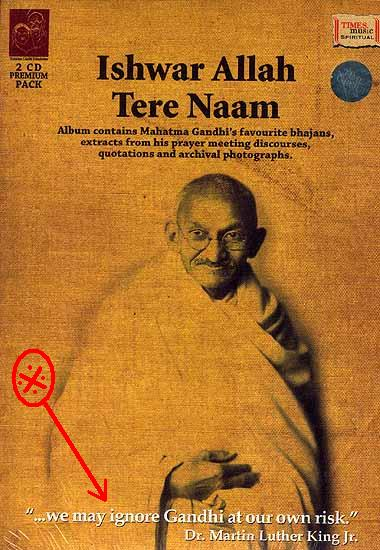 Raghu's column!: Today is Gandhi Jayanti & International Day