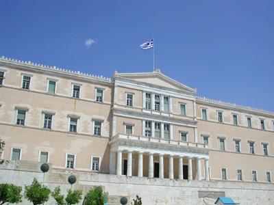 Σκάνδαλο Της Κυβέρνησης Διορισμοί Υπάλληλων Βουλής με το ΦΕΚ!