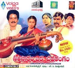 Andhra maha bharatam telugu