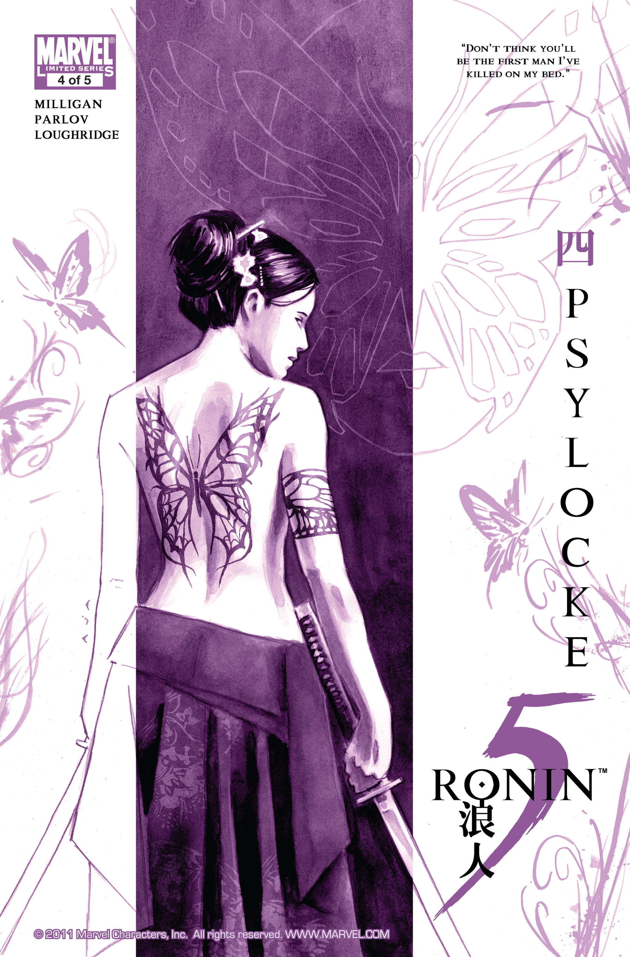 Read online 5 Ronin (2011) comic -  Issue #4 - 1