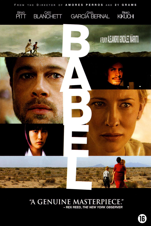 Filme 2006