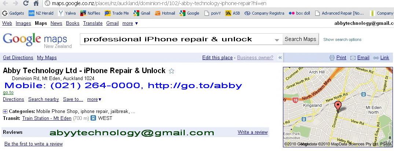 Google Commerce Ltd