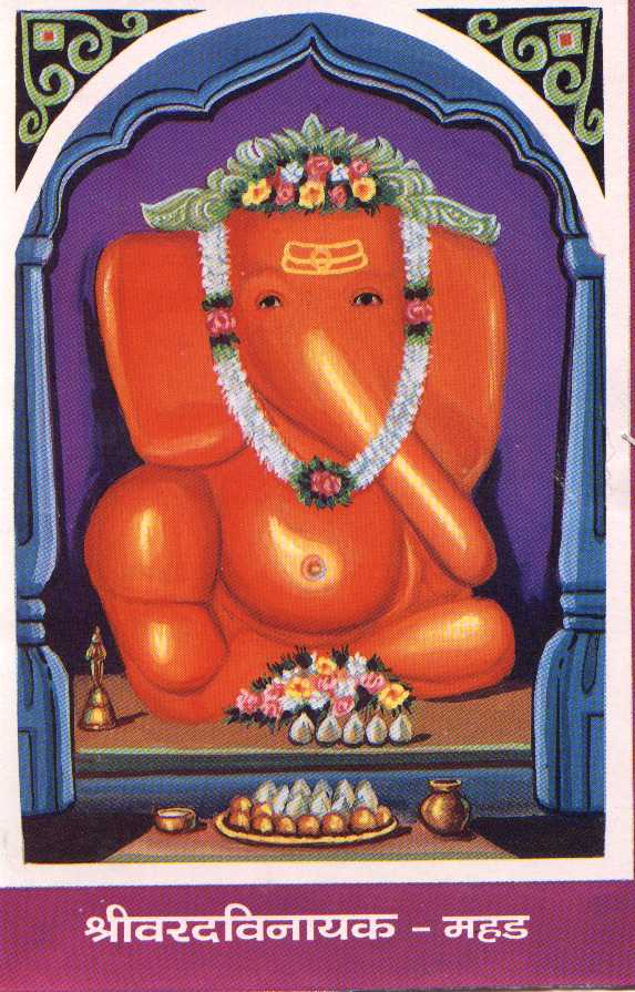 Indian Gods and Goddesses: Shri Varad Vinayak - Mahad