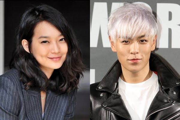 shin mina and top dating