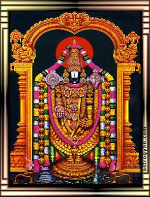 Venkateswara suprabhatam south mp3