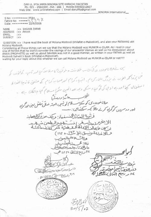 Chagatai Khan: Deobandi Fatwa against Mawdudi, Jamat-e