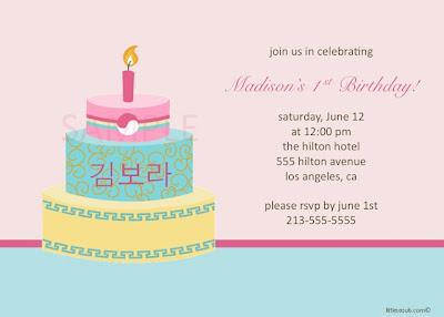 Little Seouls Blog New Korean Birthday Invitations And