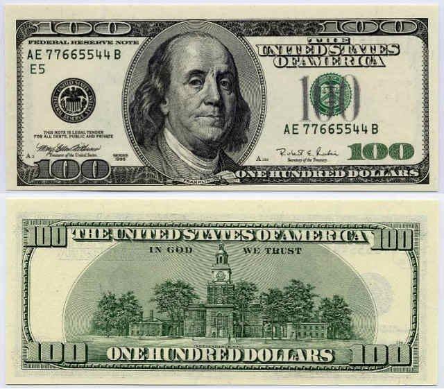 Lg 39 S Stupid Blog Money Theme