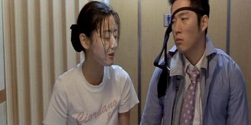Trend Küpü: Windstruck-2004 Kore Filmi