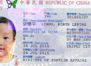 PigTailLeo: 護照上的英文名字