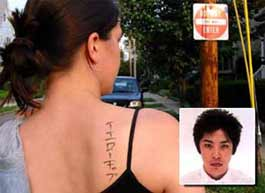Symbols on the back of a Pitt Student inked by Sakai (inset) were originally meant to say,