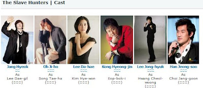 oh ji ho and lee da hae relationship tips