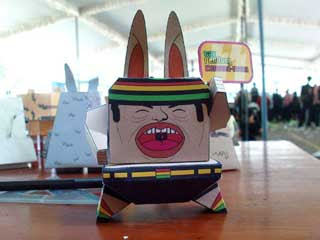 Mbah Surip Paper Toy