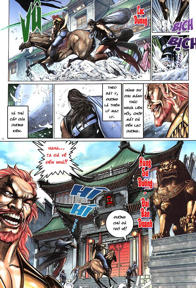 Anh hùng vô lệ chap 4 trang 12