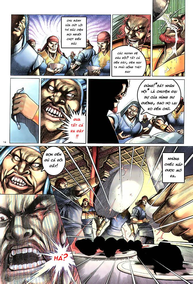 Anh hùng vô lệ chap 4 trang 15