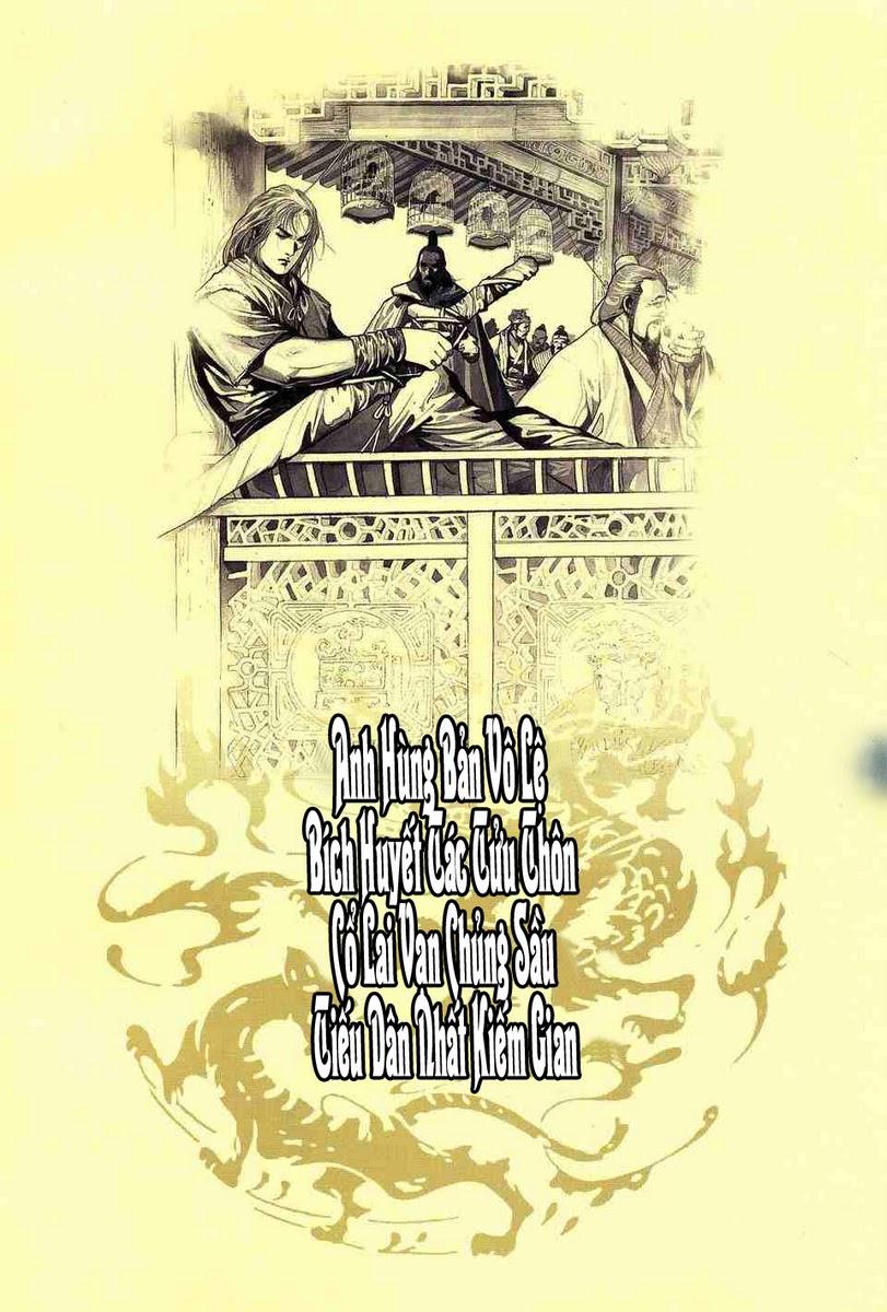 Anh hùng vô lệ chap 4 trang 1