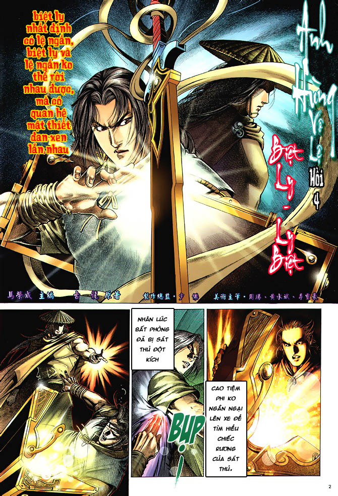 Anh hùng vô lệ chap 4 trang 3