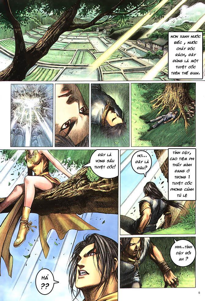 Anh hùng vô lệ chap 4 trang 6