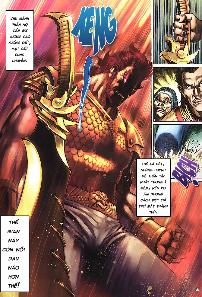 Anh hùng vô lệ chap 4 trang 24