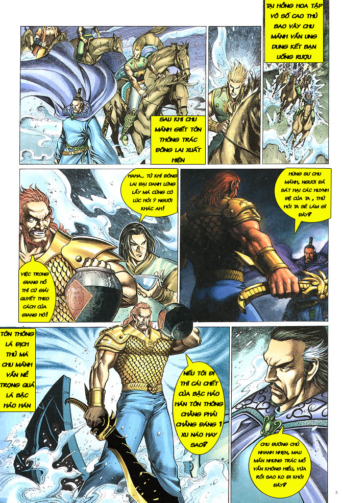 Anh hùng vô lệ chap 3 trang 4
