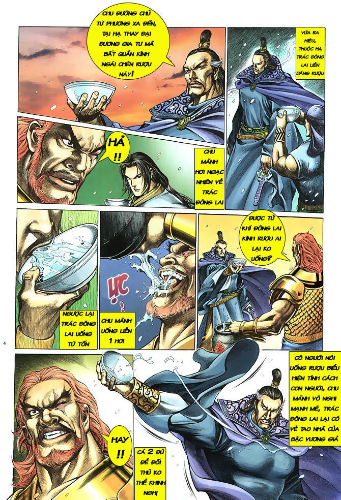 Anh hùng vô lệ chap 3 trang 5