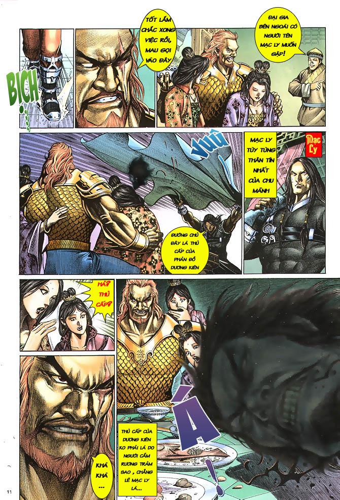 Anh hùng vô lệ chap 2 trang 12