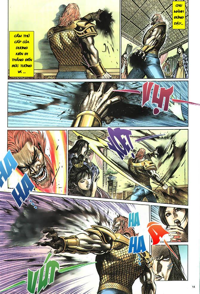 Anh hùng vô lệ chap 2 trang 15