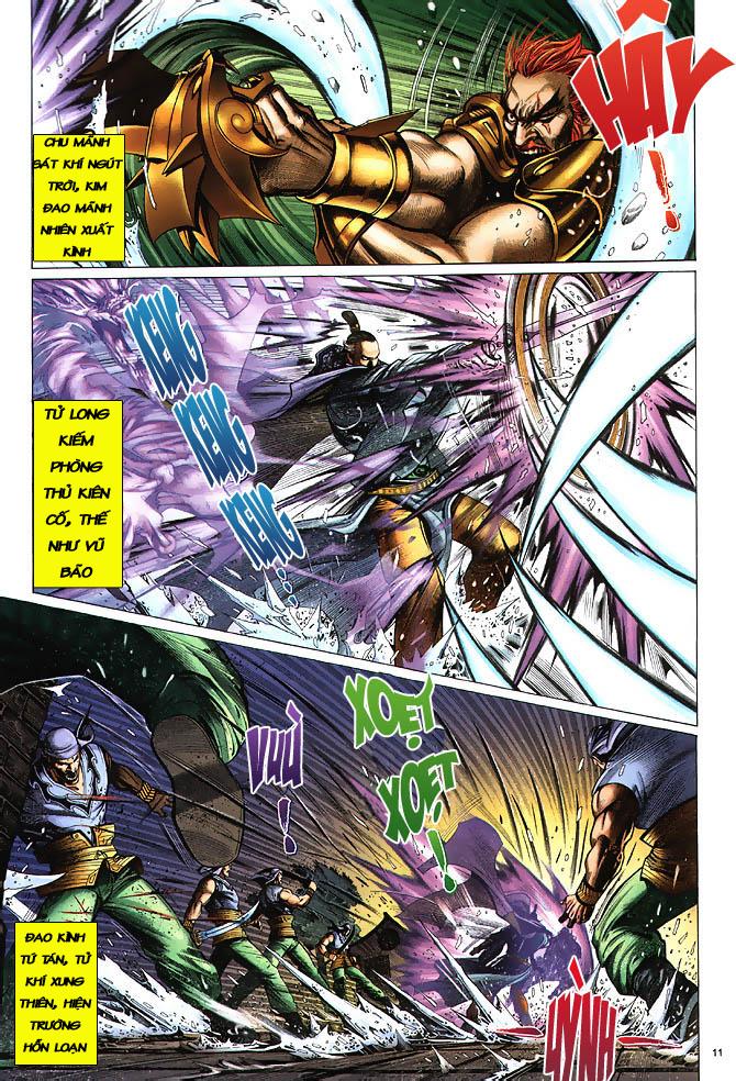 Anh hùng vô lệ chap 3 trang 12