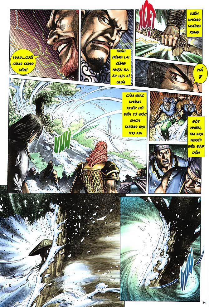 Anh hùng vô lệ chap 3 trang 15