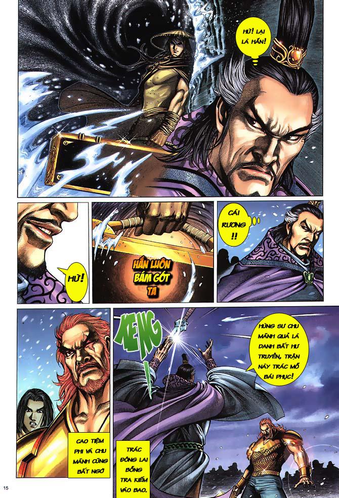 Anh hùng vô lệ chap 3 trang 16