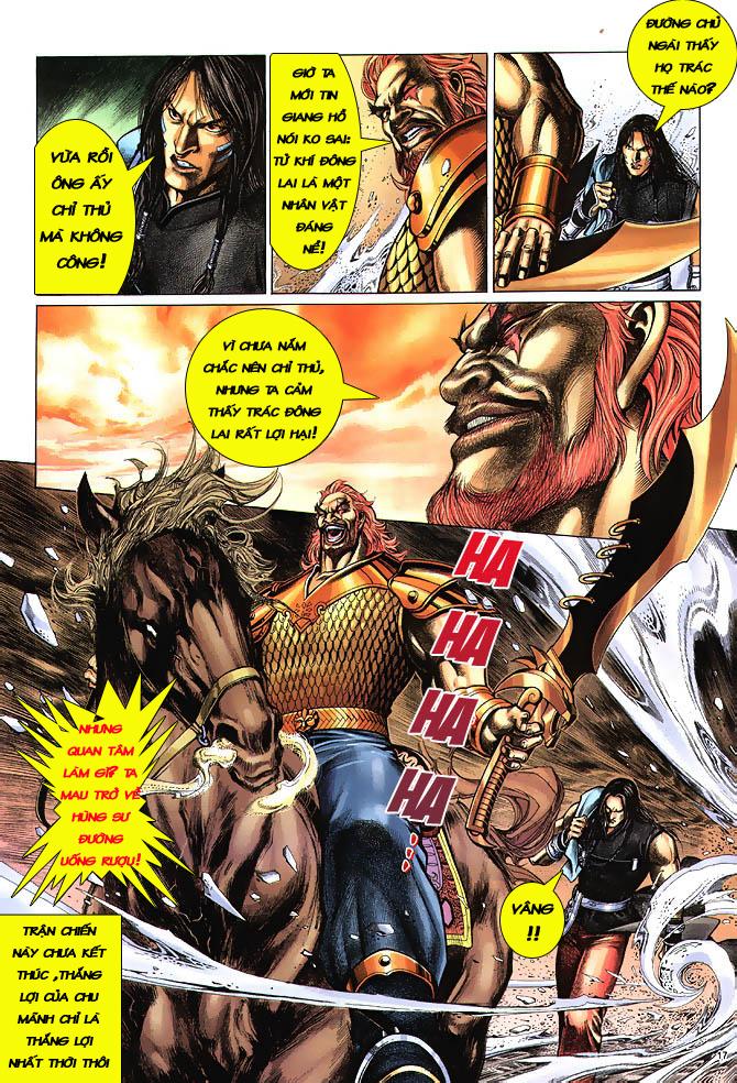 Anh hùng vô lệ chap 3 trang 18