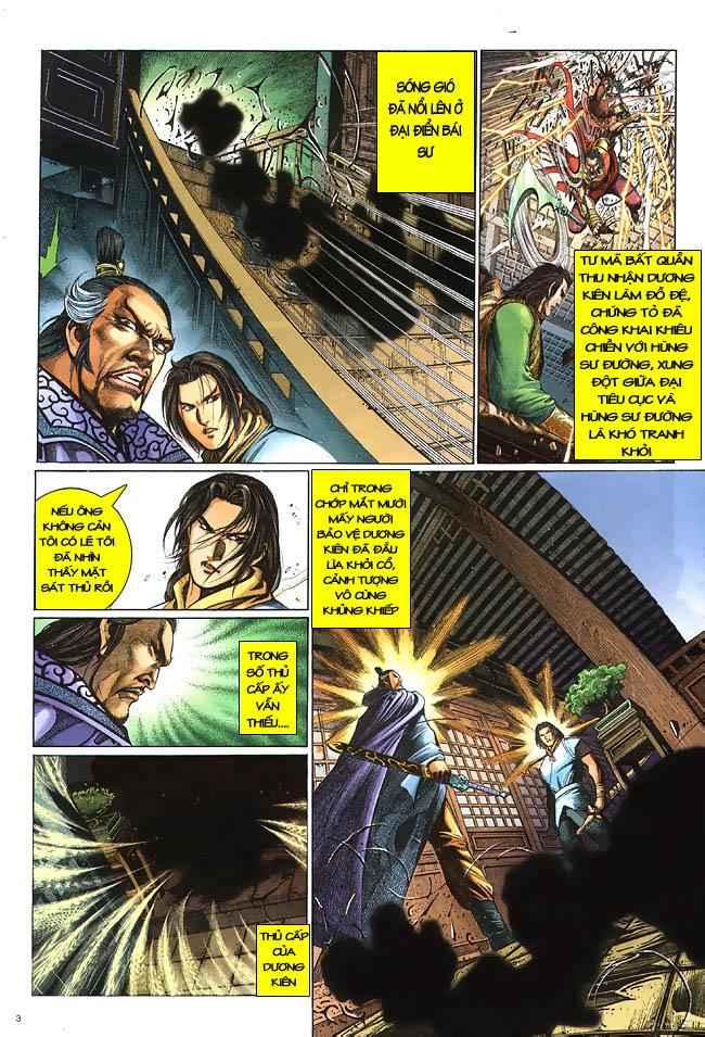 Anh hùng vô lệ chap 2 trang 4