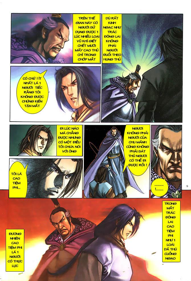 Anh hùng vô lệ chap 2 trang 6